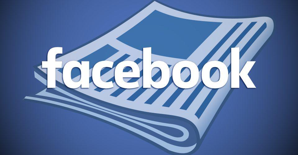 Facebook lanza la app Notify de noticias personalizadas